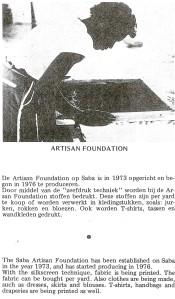 Artisan Foundation (Lucia Woods)